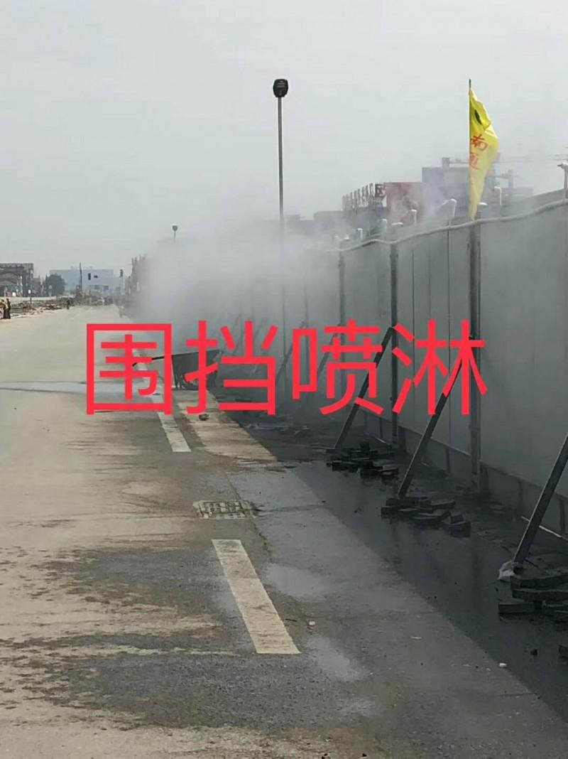 杭州建筑工地节能环保围墙喷淋厂家直销