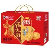 1.5kg福礼酥桃酥礼盒