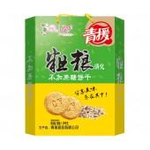 1.28kg不加蔗糖粗粮消化饼干礼盒