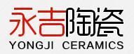 临沂永吉陶瓷有限公司