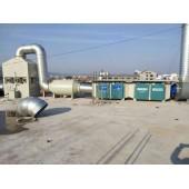废气处理设备光氧催化废气治理设备厂家直销