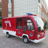 双排五座电动消防车(无级变速)巡逻车