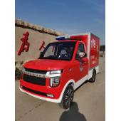 电动消防巡逻车 公园工业园小型消防车
