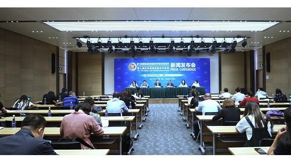 第12届国际基建论坛将于7月22-23日在澳门举办