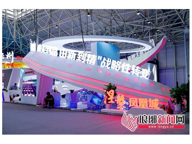 """2021新动能青岛展览洽谈会开幕 临沂""""金凤凰""""亮眼"""