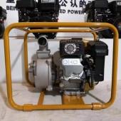 斯巴鲁动力汽油水泵抽水机 汽油抽水机斯巴鲁动力