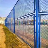 南京 球场围网 体育场围栏 行业底价直供