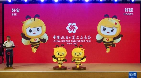65年历史的广交会首次发布吉祥物