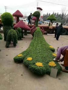 厂家直销绿雕动物植物卡通造型可定制承接各种工程仿真草坪、米兰草材质 颜色款式尺寸自选绿雕工艺